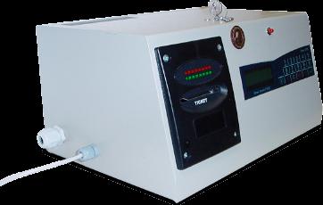 parma-gestione-elettronica